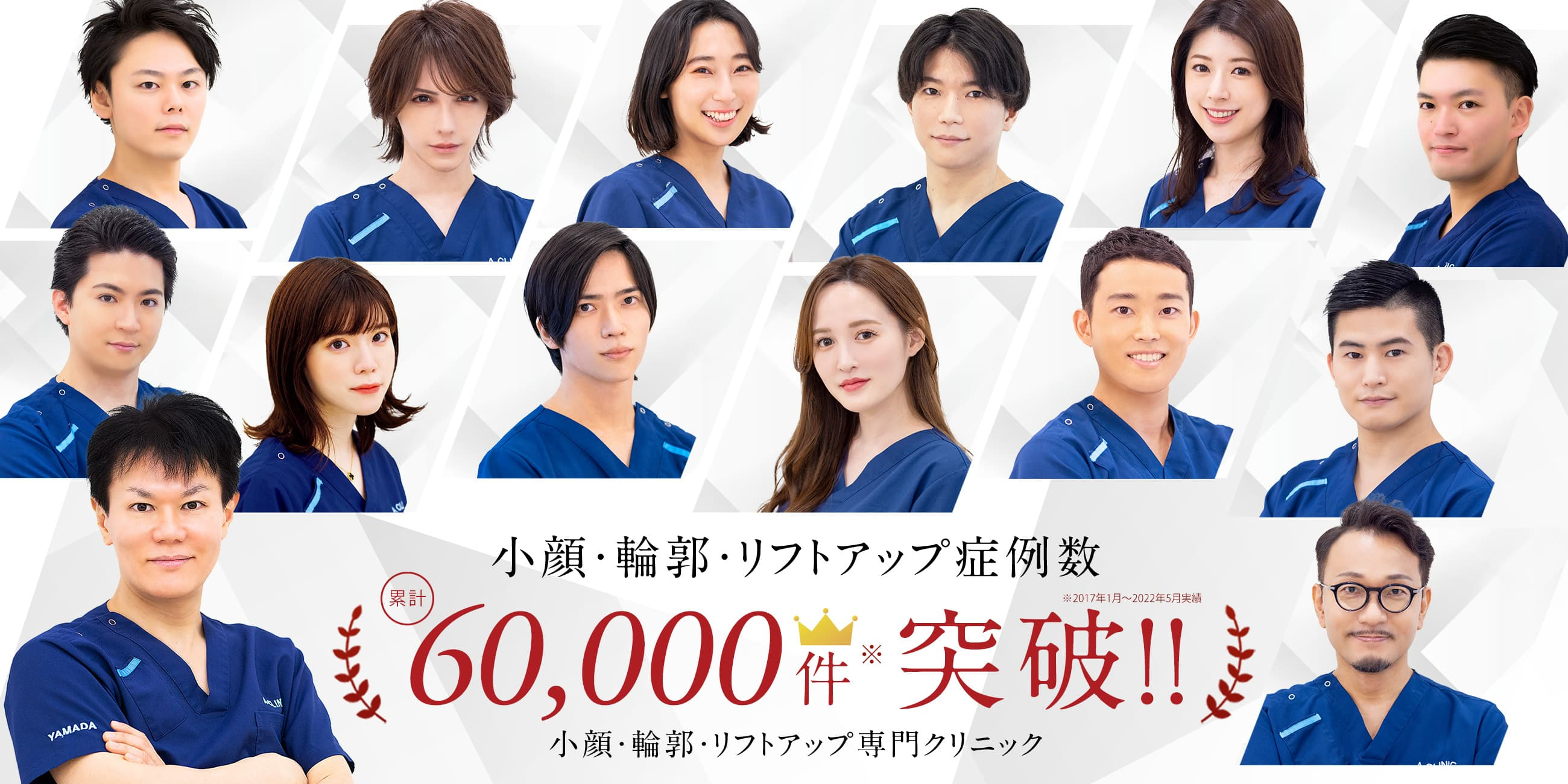 Aスレッド