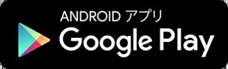 s_google-play