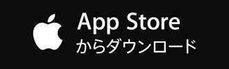 s_store_btn_apple