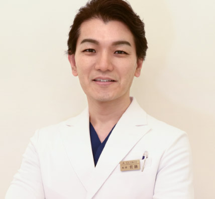 銀座院 院長 佐藤 玲史
