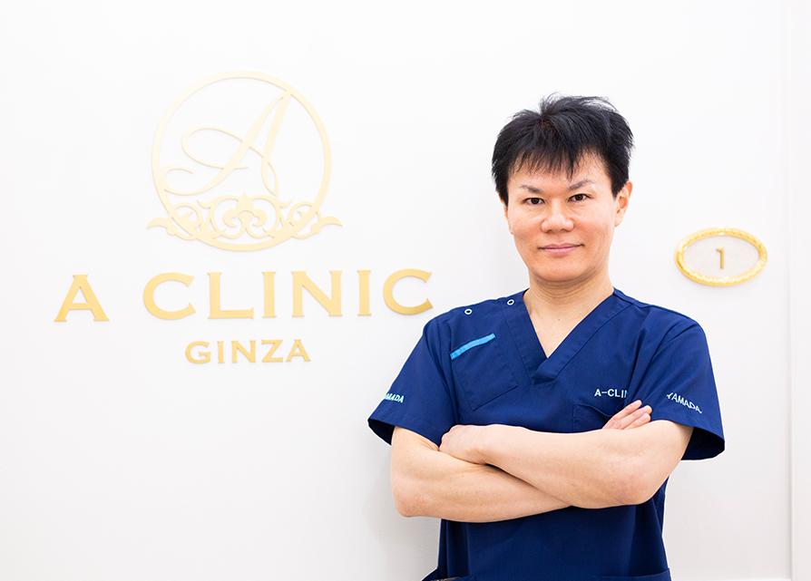 A CLINIC 統括院長山田 哲雄