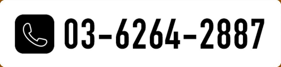 0362642887