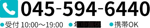 03-6264-2887