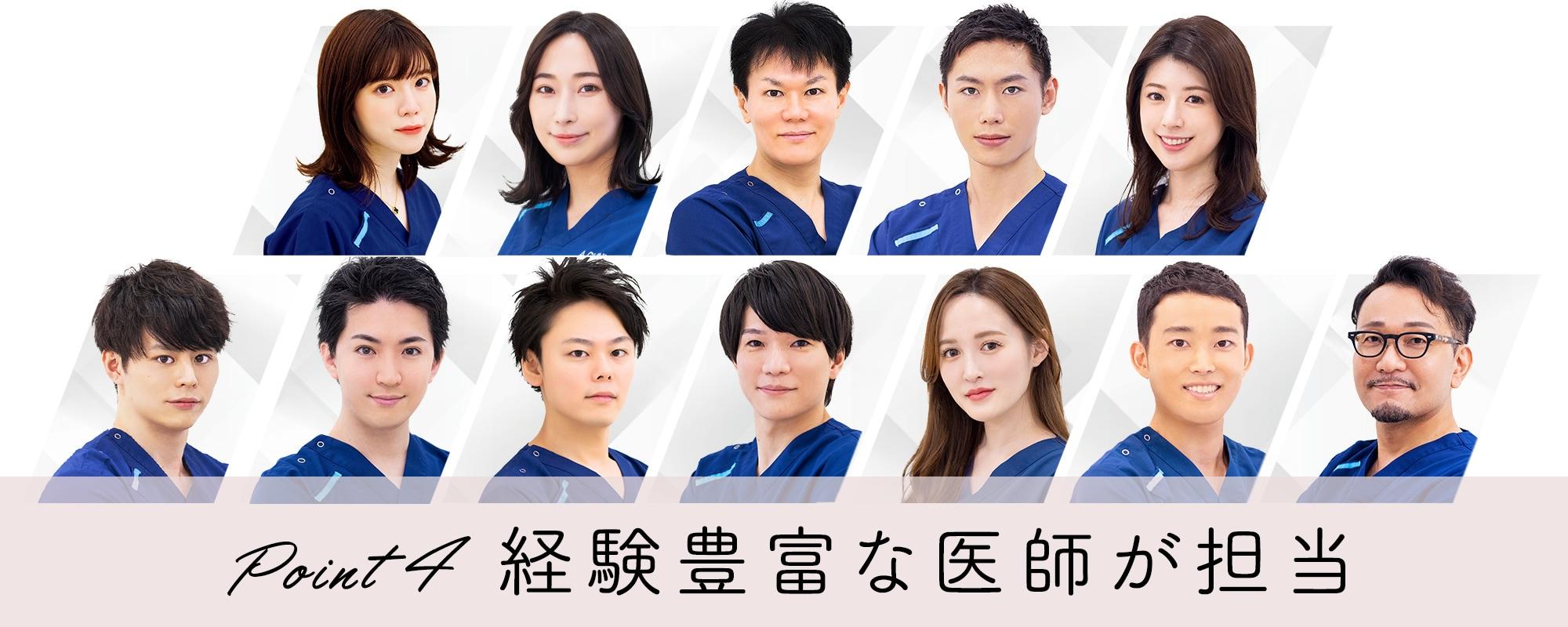経験豊富な医師が担当