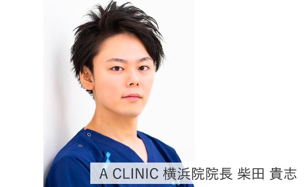 ドクター柴田