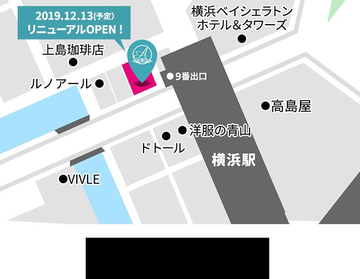 神奈川県横浜市西区北幸1-8-2 犬山西口ビル4F 地図