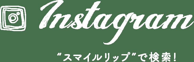 インスタグラムロゴ