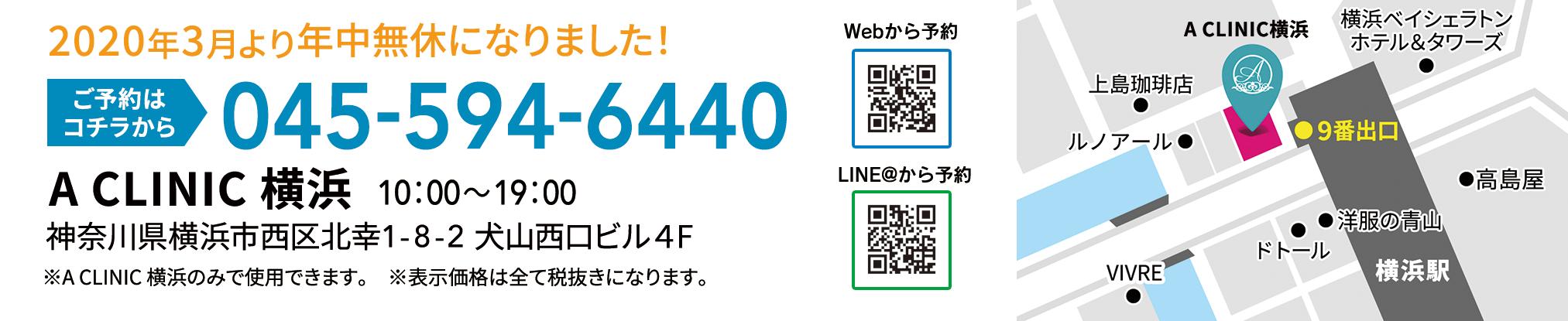 045-594-6440