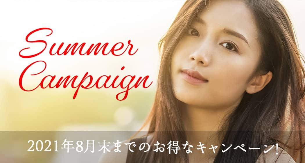 横浜院キャンペーン